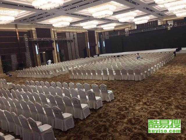 北京商務會議郊區開會的酒店產品圖