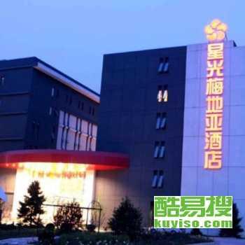 北京少兒大賽場地少兒才藝場地表演階梯劇院產品圖