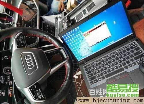 北京汽車改裝圖