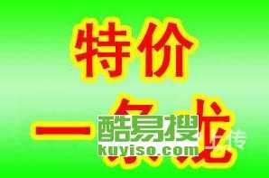 江苏宜兴丧葬一条龙服务电话专业团队多少费用