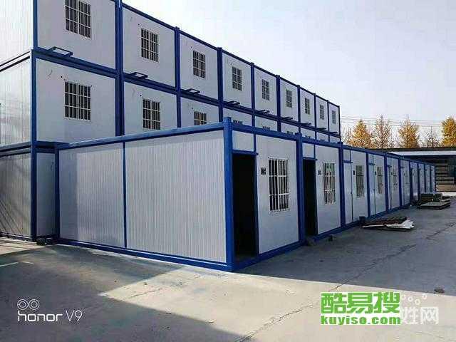 鹰潭6元每天各地出租出售工地住人集装箱活动房