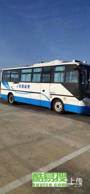 北京哪個大車駕校比較正規?駕駛證b1怎么考