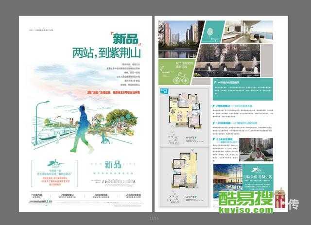 郑州高新区宣传单页的设计在哪印刷单页