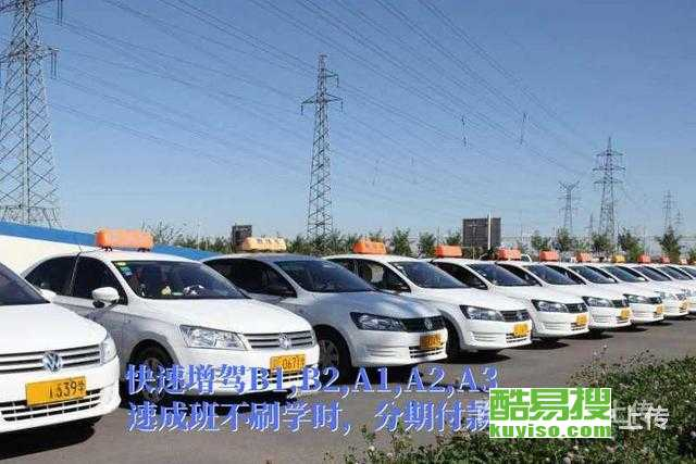 北京服務圖
